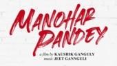 Raghubir Yadav and Saurabh Shukla to star in Kaushik Ganguly's Manohar Pandey