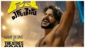 Sundeep Kishan looks stunning in first-look poster of A1 Express. Viral now