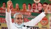 Bihari Babu No. 1 | Nitish Kumar