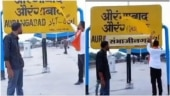 Maharashtra: Security upped at Aurangabad station amid renaming row