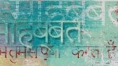 When is National Hindi Divas 2021: Date, significance and all you need to know