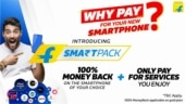 Flipkart Smartpack is the smartest way to buy a smartphone in 2021