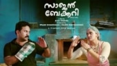 Aju Varghese and Lena's Saajan Bakery Since 1962 is a slice-of-life comedy. Trailer out