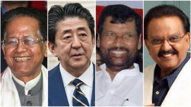 Japan PM Shinzo Abe, Tarun Gogoi, SPB, Ram Vilas Paswan among key Padma Awardees in 2021  India Today RSS Feed INDIAN GUM ARABIC – बाबुल, बबुरा, कीकर PHOTO GALLERY  | HINDIMEANING.COM  #EDUCRATSWEB 2020-04-19 hindimeaning.com https://www.hindimeaning.com/wp-content/uploads/2016/12/Indian-Gum-Arabic.jpg