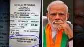 Fact Check: Viral image of petrol bill asking not to vote for PM Modi is fake