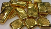 Sovereign Gold Bond Scheme: How to invest in 2021, check details here