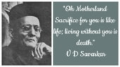 Remembering Vinayak Damodar Savarkar on his 55th death anniversary