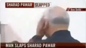 Fact Check: Was Sharad Pawar slapped in public for his statement on Tendulkar?