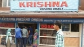 Days after being shot at by militants, son of Krishna Dhaba's owner dies in J&K