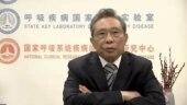 Coronavirus: China aims to vaccinate 40% of population by June