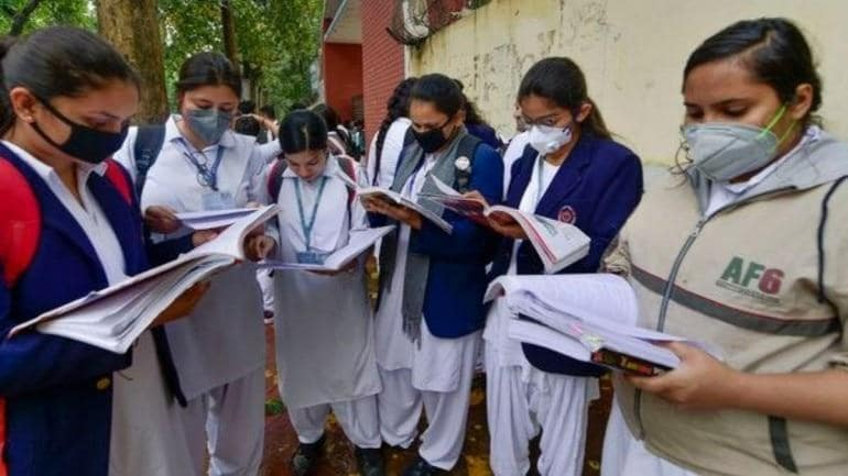 Bihar Board 10th Result 2021 when? Check details here ...