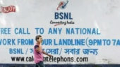BSNL warns users about SMS frauds, asks not to give out personal information