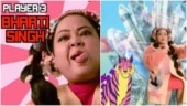 Bharti Singh's Na Nai Sunna is cringe with forgettable lyrics, song out now