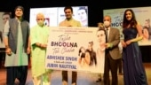 Jubin Nautiyal's new music album Tujhe Bhoolna Toh Chaha released by J&K Lt Governor
