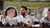 Tejashwi Yadav's claim over viral video proves incorrect