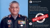 Fact Check: Did VK Singh tweet seeking hospital bed for his own 'Covid-positive' brother?