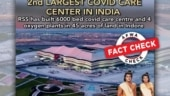 Fact Check: Al Bayt Stadium in Qatar passed off as Covid centre built by RSS at Indore