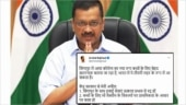 Singapore fumes over Kejriwal's claim of new Covid variant, MEA says Delhi CM does not speak for India