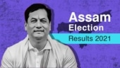 Assam Assembly election results: Full list of winners