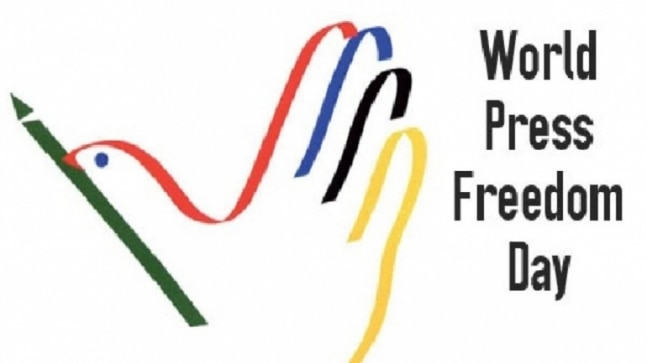 World Press Freedom Day: Here's all you need to know