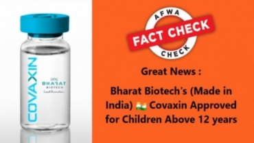 Fact Check: Covaxin has not been approved for children above 12 years, yet