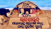Sudarsan Pattnaik asks people to Stay Home Stay Safe in new sand art on Puri beach