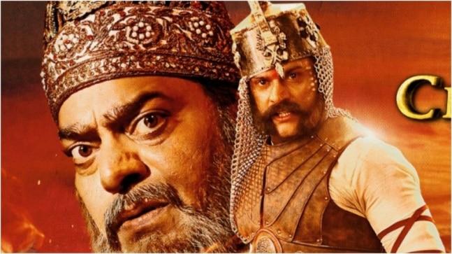 Chhatrasal trailer out. Ashutosh Rana, Jitin Gulati's net collection to premiere on July 26