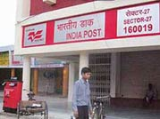 Government hikes interest rates on PPF, post office savings