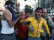 Nov 20 | Police, protesters clash in Egypt