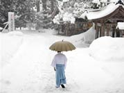 Avalanche warning issued in Japan