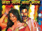 Rowdy Rathore's uncanny resemblance to Dabangg, Wanted