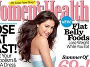 Nargis Fakhri dazzles on Women's Health Magazine cover