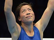 Gold, silver or bronze? Mary Kom will tell