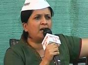 Ajit Pawar helped Gadkari in land fraud?