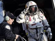 Fearless Felix aims to create history