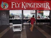 Kingfisher Airlines' engineers to intensify protests