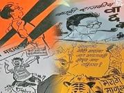 Few master strokes of Bal Thackeray as cartoonist