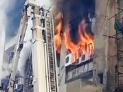 Major fire breaks out at Himalaya House in Connaught Place, Delhi