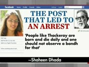 Tweet at your own risk in India: 2 Mumbai girls arrested for FB post against Thackeray