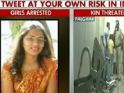 Maha home minister asks for report on girls' arrest over FB post