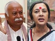 Bhagwat knows neither India nor Bharat: Brinda Karat