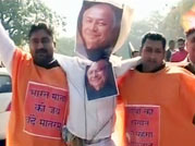BJP's nationwide protest against Shinde's Hindu terror remark begins today
