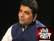 India-China standoff will be resolved through diplomacy: RPN Singh