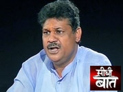 Kirti Azad says BCCI should be derecognised