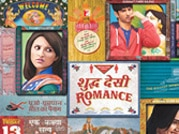 Trailer out: Shuddh Desi Romance