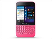 Review: Business Today Gadgets and Gizmo Team on BlackBerry Q5 launch