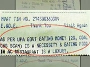 Congress denies it forced Mumbai eatery to close over anti-UPA message