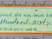 Rs 12 taunt: Residents of Vadodara send money orders for Congress ministers
