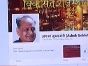 Ashok Gehlot rules out manipulation in Facebook 'likes', drags in Gujarat