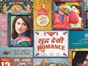 Romance Shuddh Desi style!